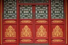 北京什刹海海氏锣House王子 库存照片