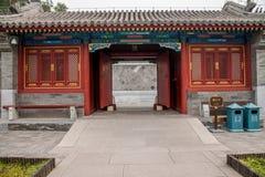 北京什刹海海氏锣House王子 免版税图库摄影