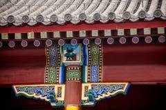 北京什刹海海氏锣Wang傅议院庭院房檐 库存照片
