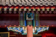 北京什刹海海氏锣Wang傅议院庭院房檐 免版税库存照片