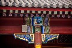 北京什刹海海氏锣Wang傅议院庭院房檐 库存图片