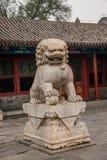 北京什刹海海氏锣Wangfu议院庭院石头狮子 免版税图库摄影