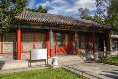 北京 夏天故宫 玉的霍尔的门面起波纹(Yulantang) 库存照片