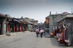 北京hutong街道 库存照片