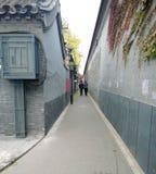 北京hutong 免版税库存图片