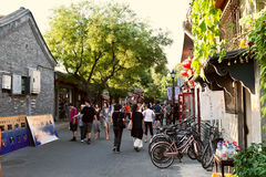 北京hutong nanluoguxiang视图 免版税库存照片