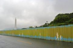 北回归线在花莲县,台湾的塔在雨中 免版税库存图片