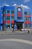 北帕莫斯顿-新西兰-方形的边缘创造性的中心 免版税库存照片