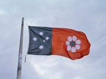 北方领土的旗子 免版税库存图片
