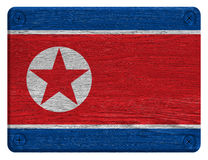 北朝鲜旗子 库存照片