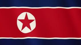 北朝鲜沙文主义情绪的动画 整个银幕 国家的标志 库存例证