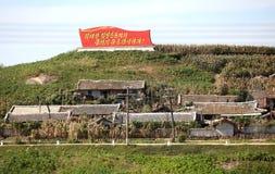 北朝鲜的村庄 免版税库存照片