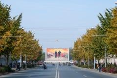 北朝鲜,平壤:2011年10月11日的市中心 KNDR 免版税库存照片