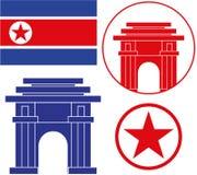 北朝鲜 免版税库存图片