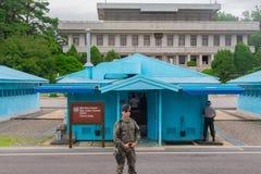 北朝鲜JSA 图库摄影