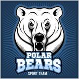 北极熊头吉祥人-传染媒介例证 向量例证