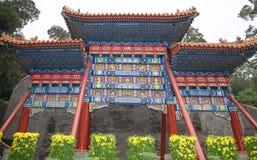 北海公园--一个皇家庭院对故宫的西北部在北京 免版税图库摄影
