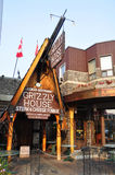 北美灰熊之家, Banff大道 库存照片