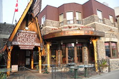 北美灰熊之家, Banff大道 免版税库存照片