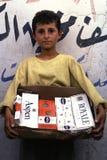 1993北部伊拉克-库尔德斯坦 免版税库存图片
