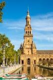 北部塔在西班牙地方在塞维利亚-西班牙 免版税库存图片
