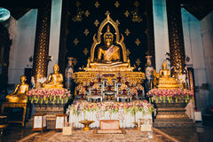 北部泰国 库存图片