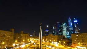 区域Dorogomilovskaya Zastava莫斯科,库图佐夫 免版税库存图片