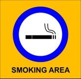 区抽烟 免版税库存照片