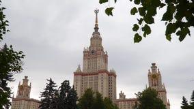 区背景中心城市设计喷泉基辅金属莫斯科俄国的购物岗位那里 MSU大厦 影视素材