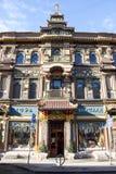 区背景中心城市设计喷泉基辅金属莫斯科俄国的购物岗位那里 2017年2月12日 在Myasnitskaya街道上的茶屋Perlov 免版税库存照片