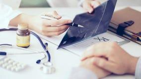 医学和医疗保健概念 库存照片