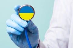 医学在乌克兰是自由和有偿的 昂贵的医疗保险 疾病的治疗在最高水平的医生听诊器的 免版税库存图片