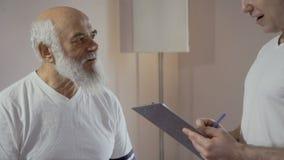 医生写怨言在健康在疾病历史 股票录像