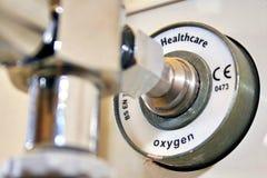 医院供氧 免版税库存照片