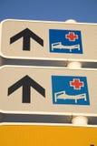 医院符号 免版税库存照片
