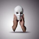 匿名面具 免版税库存图片