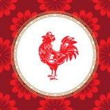 十二生肖雄鸡的标志年 与白色装饰品的红色公鸡 库存例证