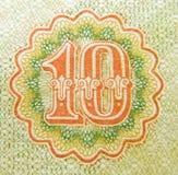 十 免版税库存图片