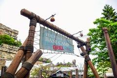 千叶,日本-, 2016年:尤加坦营地失去的河三角洲的格栅餐馆,东京位于浦安的Disneysea,千叶,日本 库存照片