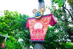 千叶,日本-, 2016年:第15东京Disneysea周年象和标志在东京位于浦安的Disneysea,千叶,日本 库存图片