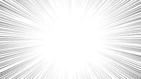 半径速度线传染媒介backround 库存例证