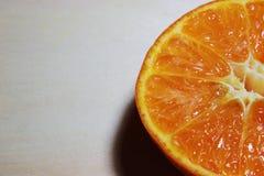 半橙色在上面 免版税图库摄影