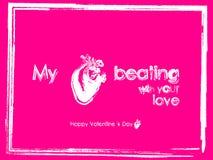华伦泰桃红色卡片真实的心脏打的爱 向量例证