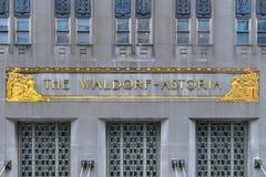 华尔道夫Astoria旅馆-纽约 免版税库存图片