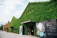 华山1914创造性的公园在台北,台湾 库存图片