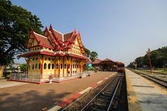 华欣火车站是一个著名地方,华欣,泰国 免版税库存照片