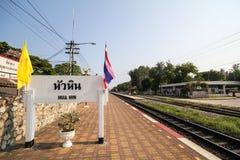 华欣火车站是一个著名地方,华欣,泰国 免版税图库摄影