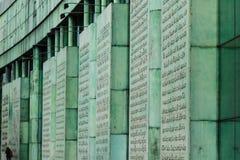 华沙图书馆 免版税库存照片