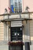 华沙,波兰 对大厦wiith的一个入口标志`乌克兰世界` 图库摄影
