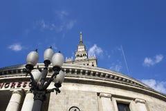 华沙,波兰 鸟瞰图劳动人民文化宫和科学和街市企业摩天大楼,市中心 免版税库存图片